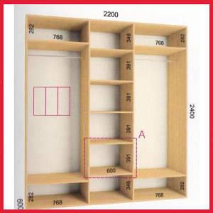 Шкаф купе  2200*600*2400  белый 3 ЗЕРКАЛА (Феникс мебель)