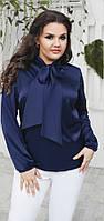 Женская блуза шелк армани. Большие размеры. Разные цвета.