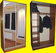 Недорогой шкаф купе (№5)