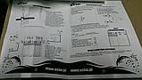 Смеситель IMPRESE DAICY 55009S-F + USTM система очистки воды (3х ступенчатая), фото 8
