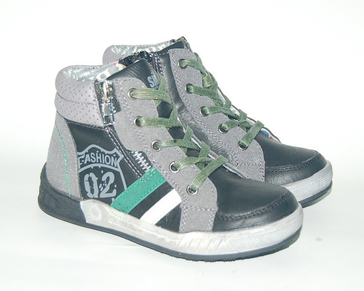 Демисезонные ботинки для мальчиков спортивные, Солнце