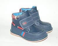 Ортопедические туфли для мальчика оптом в категории демисезонная ... 477063ba10697