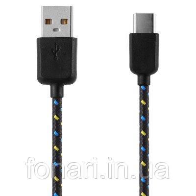 Качественный USB кабель Type-C, 100см в тканевой оплетке