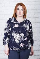Женская блуза большого размера в цветочек ЦВЕТОК ТМ Ирмана 50-56 размеры