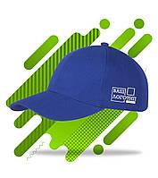 Промо-кепки POPULAR CoFEE с нанесением логотипа, 13 цветов, с металлической пряжкой, Чехия, код 4052