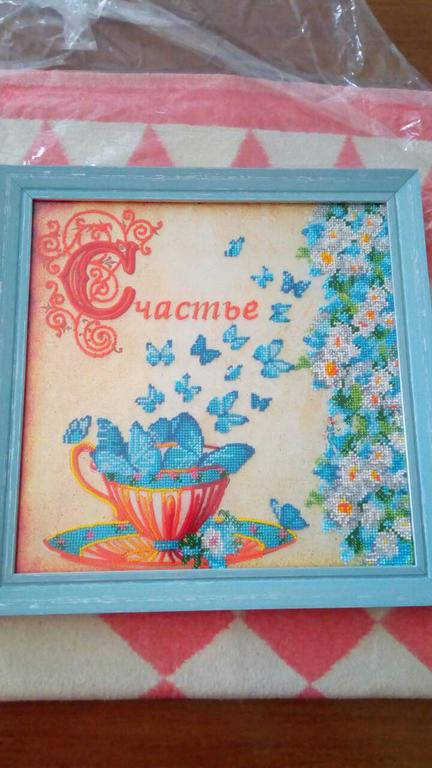 """Рисунок на ткани для вышивания бисером """"Счастье"""""""