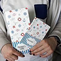 """Подарочный набор турконверт и обложка на паспорт """"Морской"""""""