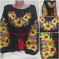 """Стильная вышиванка для женщин """"Украинские подсолнухи"""", поплин, 42-56"""