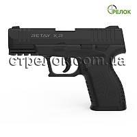 Пістолет стартовий Retay XR Black