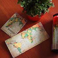 """Эксклюзивный набор для путешествий """"Карта"""" органайзер+обложка на паспорт"""