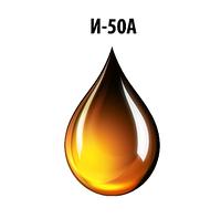 Индустриальное масло И-50А (тонна) НАЛИВОМ