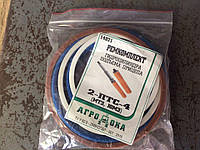 Ремкомплект Гидроцилиндра 2ПТС-4 подъема прицепа