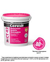 Краска акриловая Ceresit СТ-42 база (10 л)