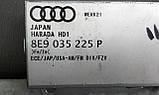 Модуль усиления антенны Audi A4 B7 8E9035225P 310676, фото 5