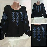 Стильная блуза с вышивкой, ткань - шифон, 42-56 р-ры