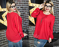 Блуза с длинным рукавом, выполнена в трех цветах.