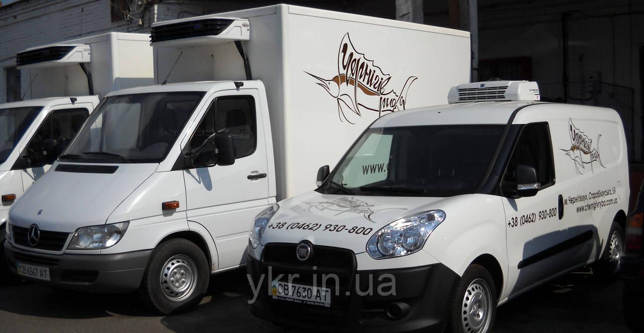 Поклейка автотраспорта, брендирование авто - ООО «Украинская Кухня Рекламы» в Чернигове