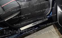 Накладки на пороги Mazda 2 DJ (накладки порогов Мазда 2 DJ)
