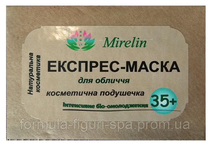 Експрес-маска косметична подушечка «Інтенсивне біо омолодження 35+»  / 2 шт. в упаковці, Mirelin - Інтернет-магазин «Формула Фігури» в Киевской области