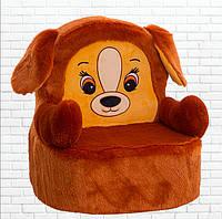 Детское мягкое кресло,собака,коричневое