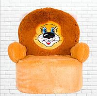 Детское мягкое кресло,лев,Алекс