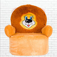 """Мягкое детское кресло лев """"Алекс"""", плюшевое кресло с львом, кресло-игрушка 57 см"""