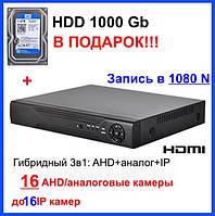 AHD видеорегистратор, 16 каналов, 3в1, запись real time 1080N (AHD-6016HE)