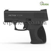 Пістолет стартовий Retay P114 Black