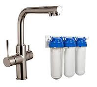 Смеситель IMPRESE DAICY 55009S-F + USTM система очистки воды (3х ступенчатая), фото 1
