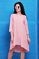 Платье Viva розовый