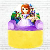 """Мягкое детское кресло с принцессой """"София"""", плюшевое кресло с принцессой, кресло-игрушка 57 см"""