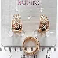 Серьги ажурные колечки Xuping позолоченные 1.4см 565