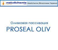 Оливковая пассивация на гальванически осажденных покрытиях цинка и кадмия PROSEAL OLIV