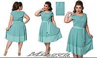 Ментоловое платье большого размера ( р.50-56 )