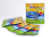 Биопрепарат Kalius для прочистки труб 20,0 г
