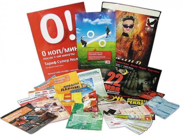 Заказ плакатов для рекламы создание сайта компании и эффективная поисковая реклама