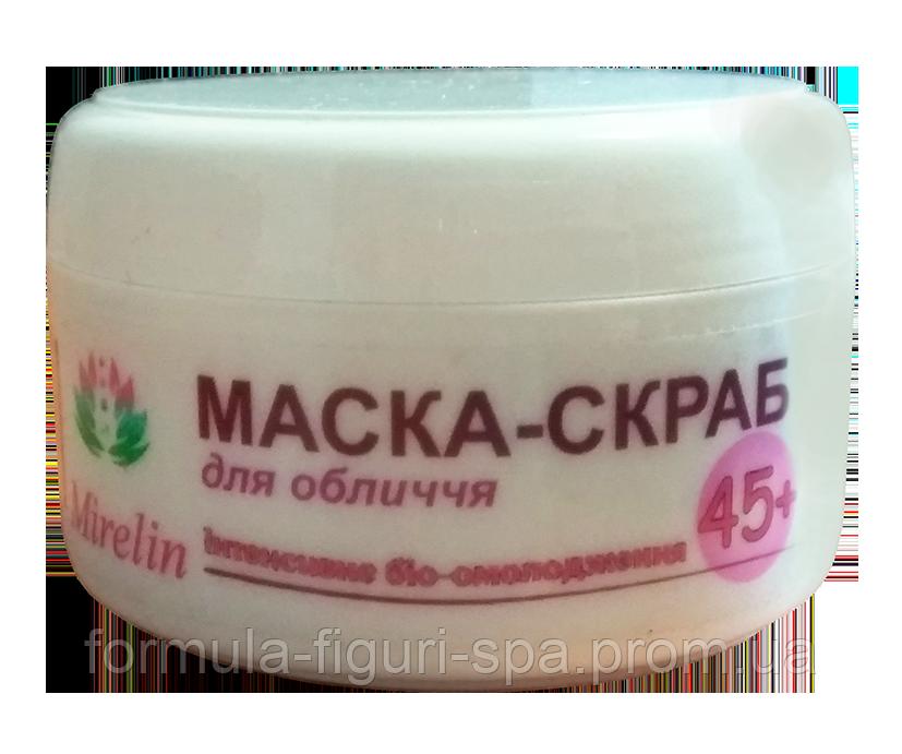 Маска-скраб для обличчя «Інтенсивне біо омолодження 45+», 50 г, Mirelin - Інтернет-магазин «Формула Фігури» в Киевской области