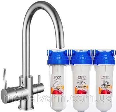 Смеситель IMPRESE DAICY 55009-U + USTM система очистки воды (3х ступенчатая)