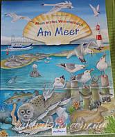 Мой первый Wimmelbuch - Море