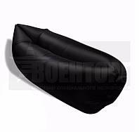 Мешок надувной черный LazyBag