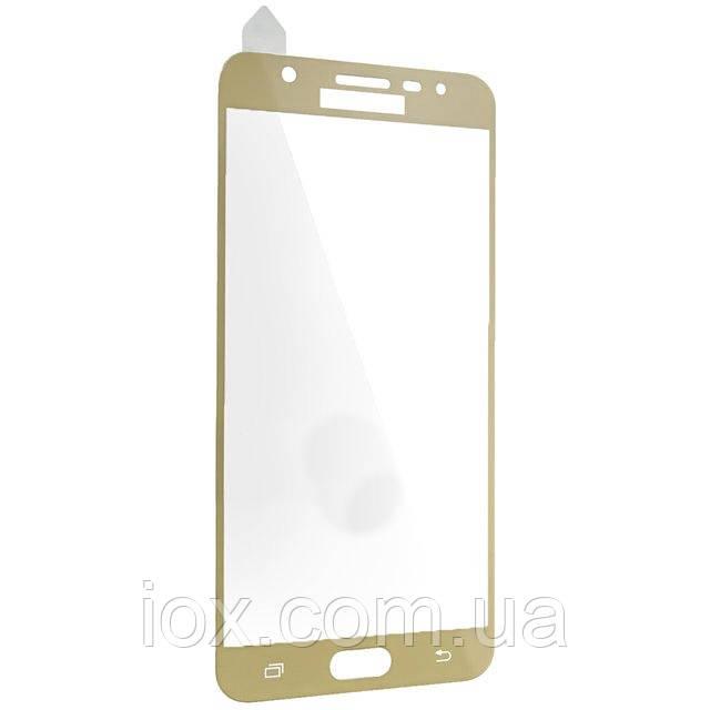 Защитное стекло FULL SCREEN в упаковке для Samsung A3 2017 глянец (золотистый)