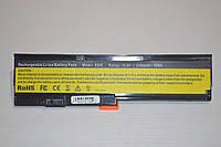 Аккумулятор Lenovo ThinkPad X201 X201-3323 X201i X201s 42T4536 42T4647 42T4834 43R9253