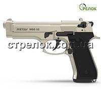 Пістолет стартовий Retay Mod 92 Satin