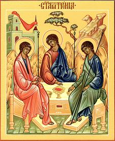Выходной день 05.06.17 - День Святой Троицы