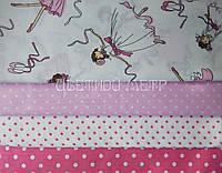 Набор отрезов ткани польский хлопок балерины розовый (4 шт)