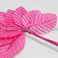 Листочки (букет 10 шт) малиновый цвет