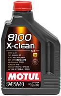Motul 8100 X-CLEAN 5W-40 - синтетическое моторное масло - 2 л.