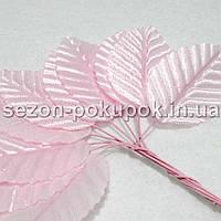 Листочки (букет 10 шт) нежно розовый цвет