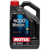 Motul 4000 MOTION 15W-40 - минеральное моторное масло - 5 л.