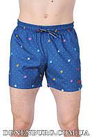 Мужские пляжные шорты DSQUARED2 0280 тёмно-синие